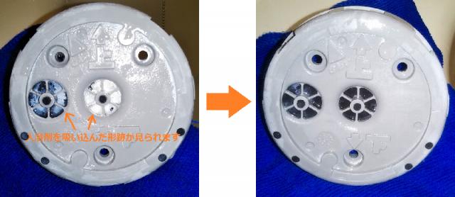 循環金具の分解洗浄